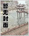 父子情(H)